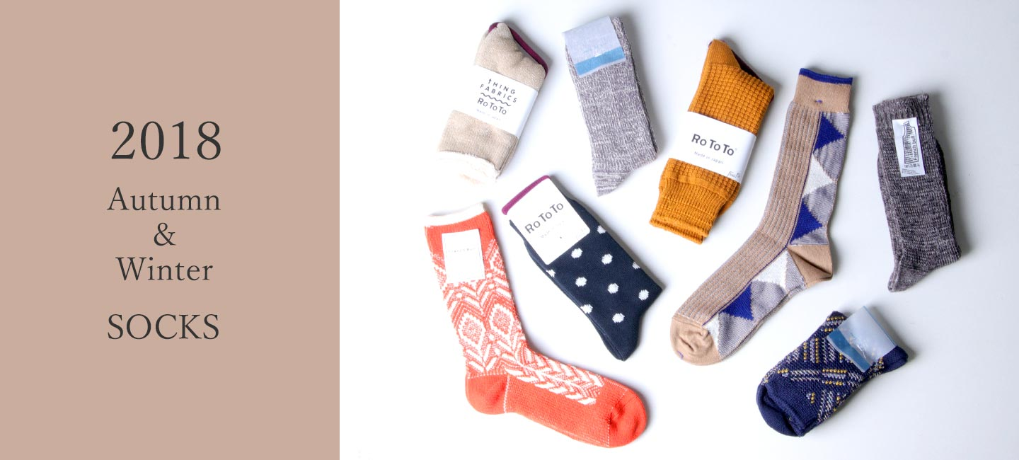 Autumn&Winter Socks Collection