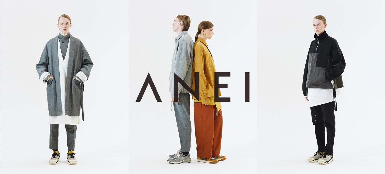 ANEI (アーネイ)