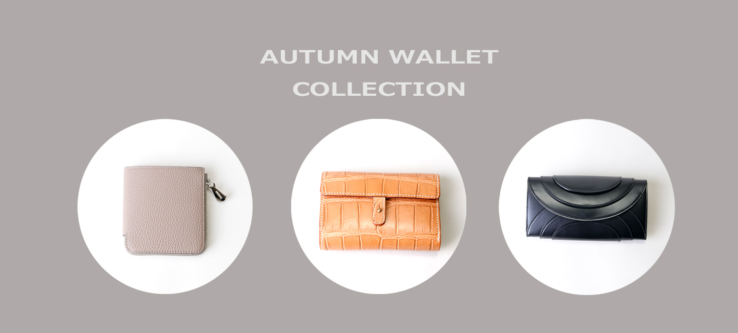 Autum & Winter Wallet Collection