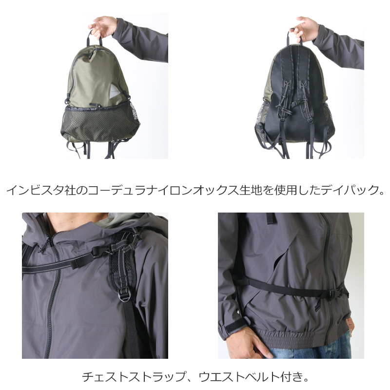 and wander(アンドワンダー) 20L daypack
