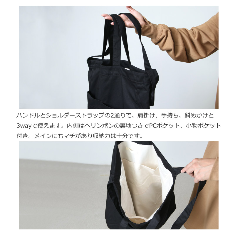 ANEI(アーネイ) SWITCH TOTE A