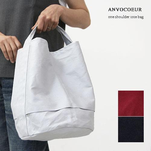ANVOCOEUR (アンヴォクール) ワンショルダートートバッグ