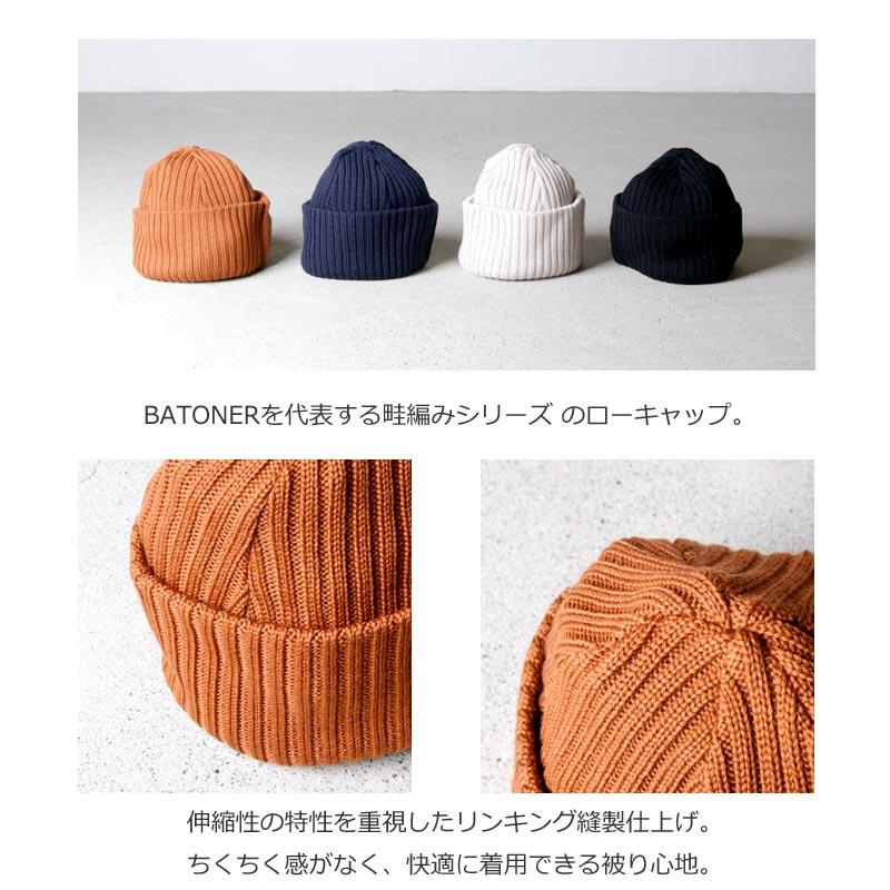 BATONER(バトナー) ローキャップ