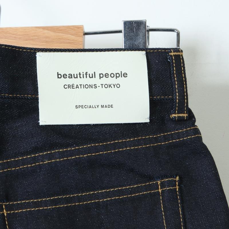 beautiful people(ビューティフルピープル) selvage denim narrow fit