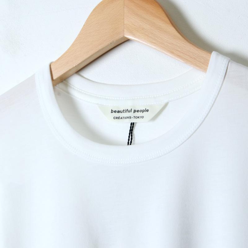 beautiful people(ビューティフルピープル) charity covid-19 kids T-shirt