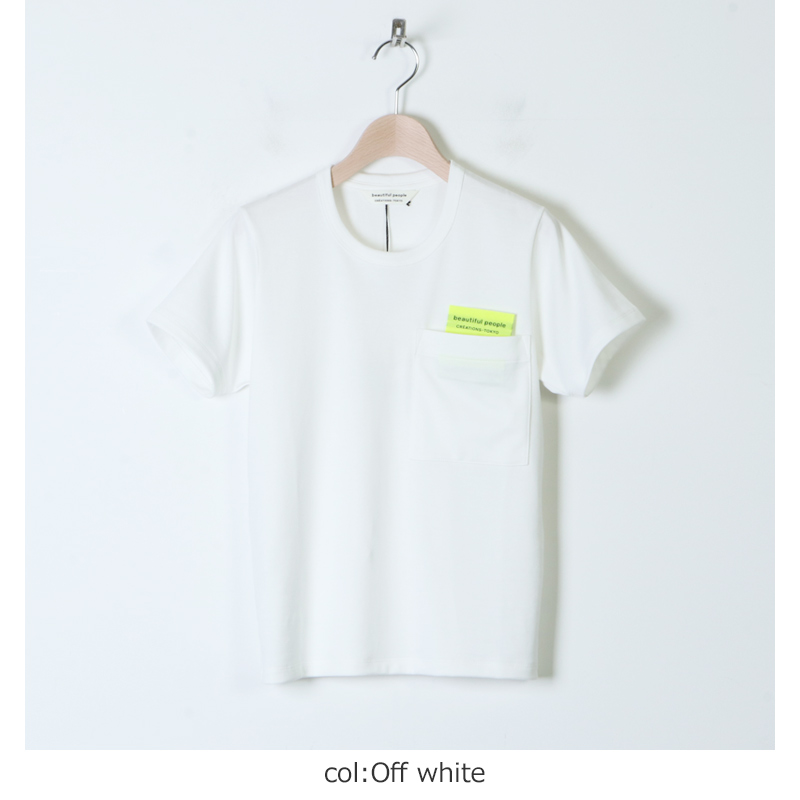 beautiful people(ビューティフルピープル) suvin royal jersey big QOLtag T-shirts