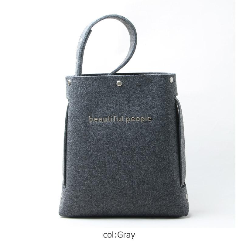 beautiful people(ビューティフルピープル) recycled felt const ructive shoulder bag