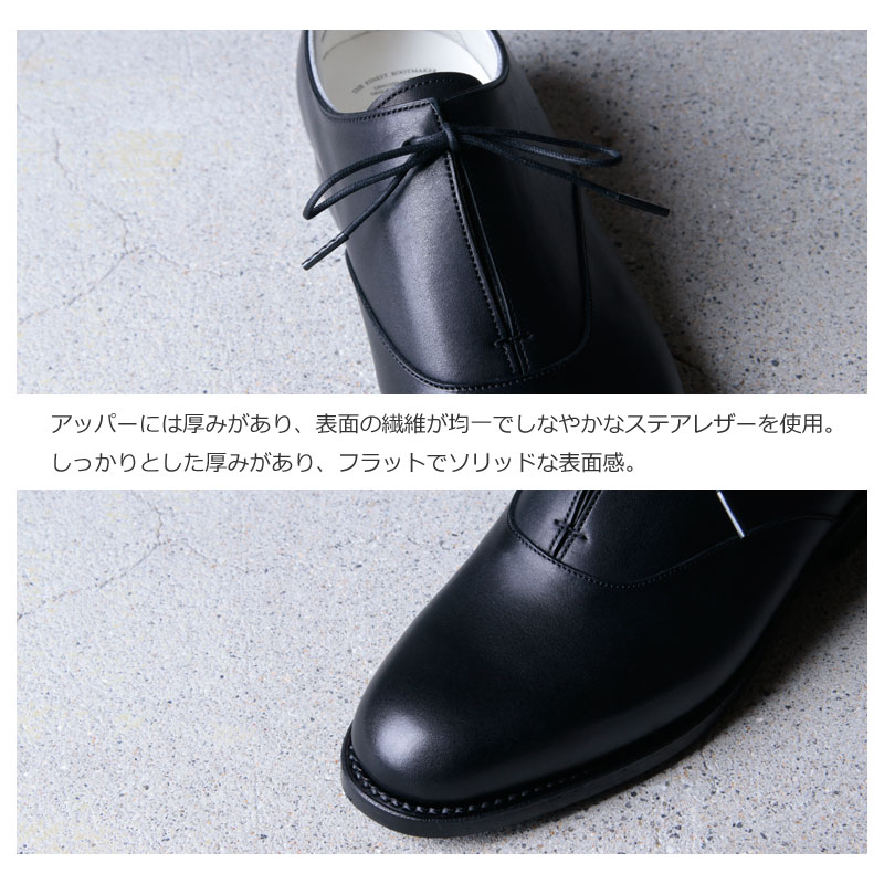 BEAUTIFUL SHOES(ビューティフルシューズ) SINGLE EYELET