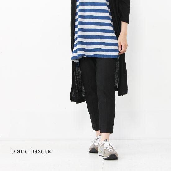 blanc basque(ブランバスク) TRサージストレッチパンツ