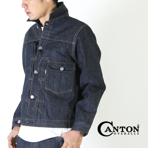 CANTON OVERALLS (キャントン オーバーオールズ) CT006 DENIM JACKET