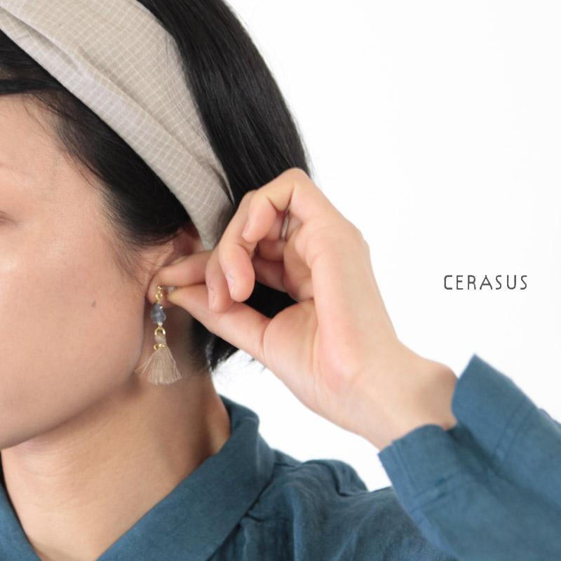 CERASUS(ケラスス) アイオライトフリンジピアス