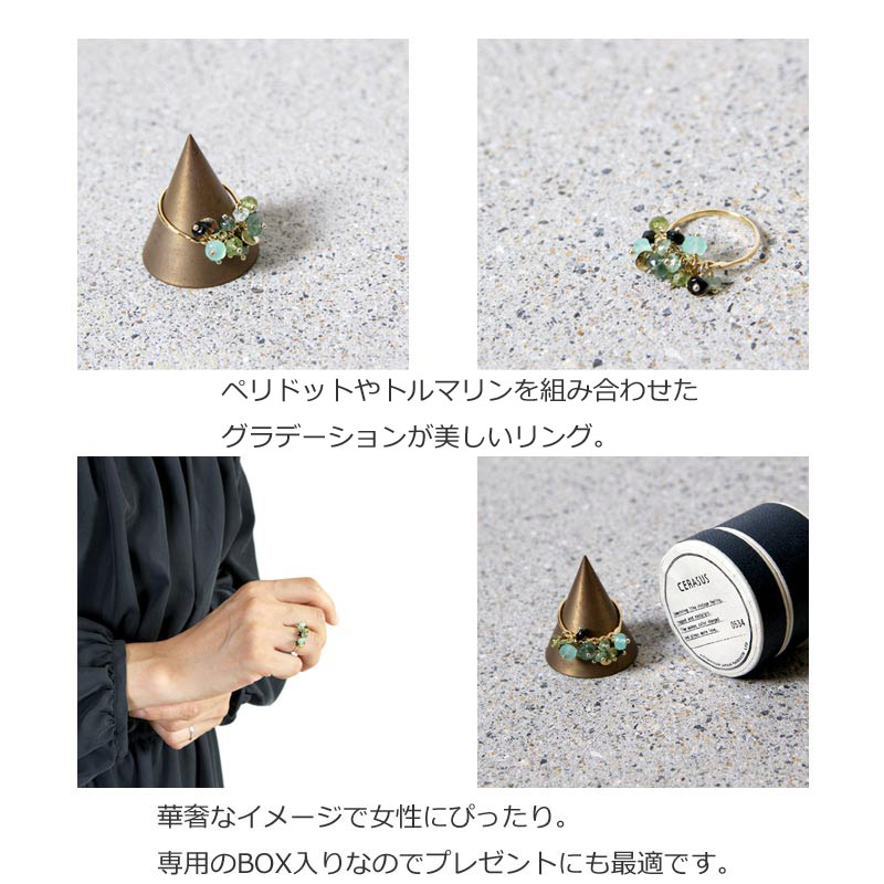CERASUS(ケラスス) Green Stone リング