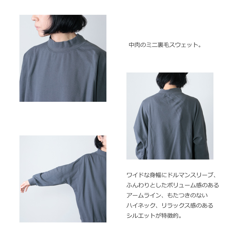 Commencement(コメンスメント) Hi neck wide sweat