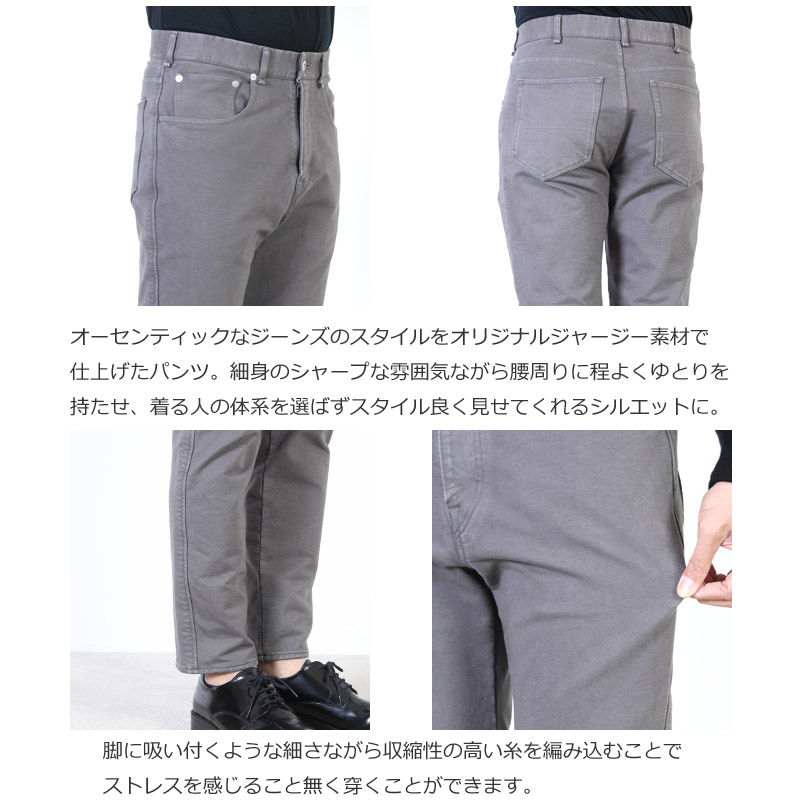 CURLY(カーリー) NAUGHTY 5P JEANS