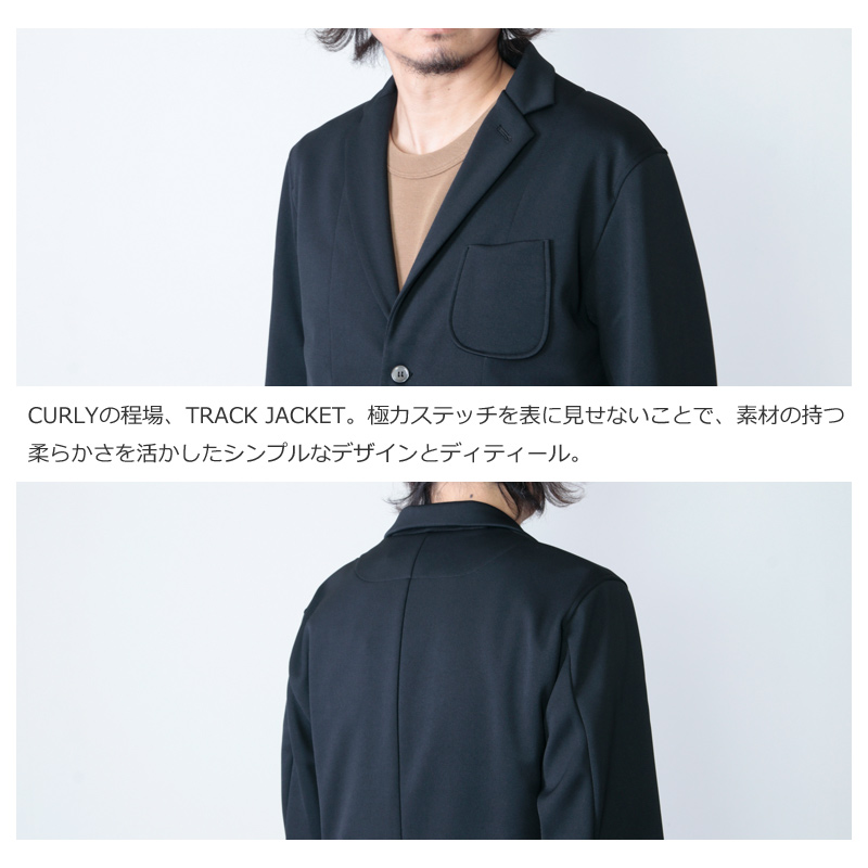 CURLY(カーリー) TRACK JACKET 2019秋冬