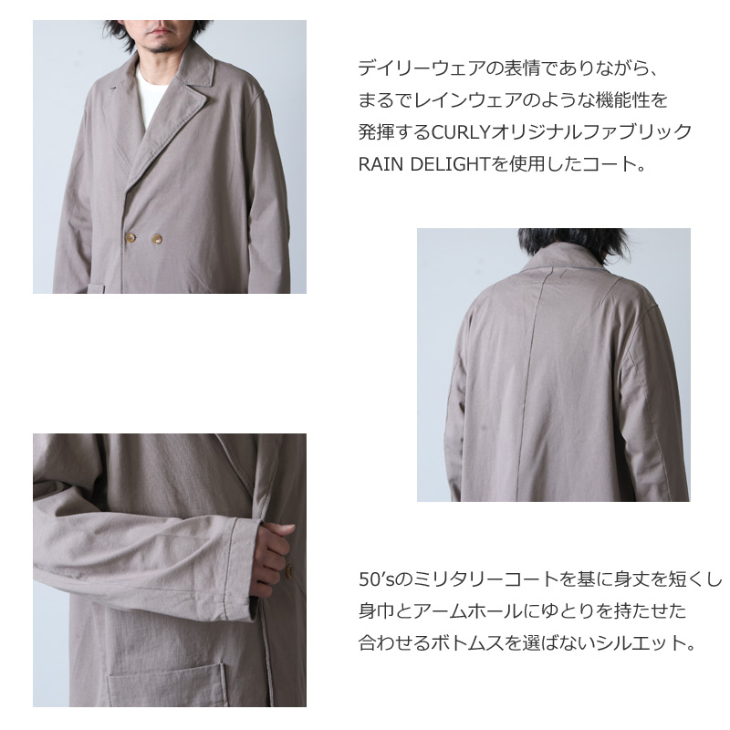 CURLY(カーリー) DELIGHT COAT RAIN DELIGHT