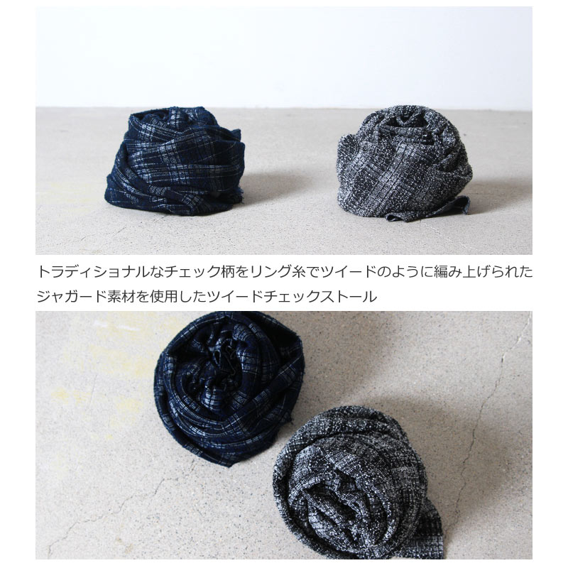CURLY(カーリー) BLEECKER STOLE