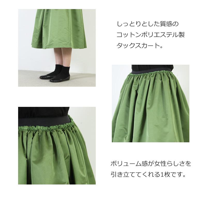 dahl'ia(ダリア) ウエスト切替えギャザースカート