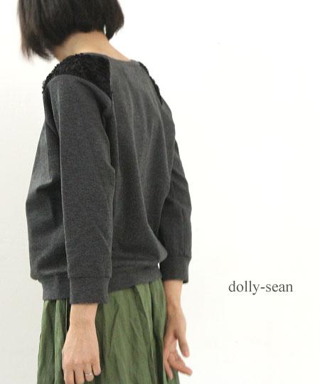 dolly-sean(ドリーシーン) 肩フリルプルオーバー