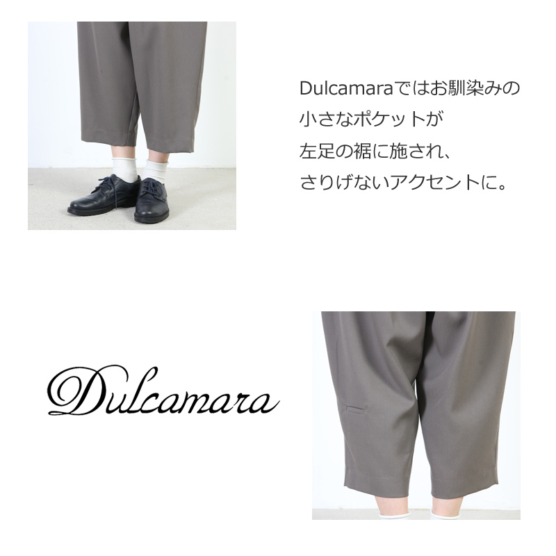 Dulcamara(ドゥルカマラ) よそいきベルトワイドパンツ