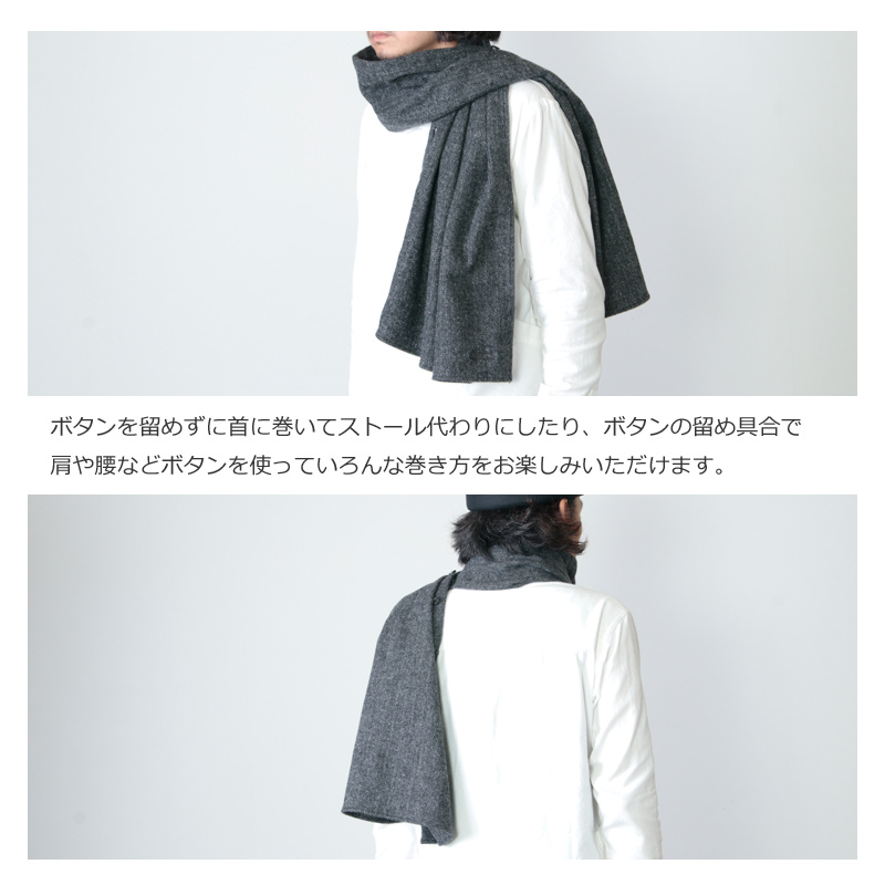 ENGINEERED GARMENTS(エンジニアードガーメンツ) Button Shawl - Poly Wool HB