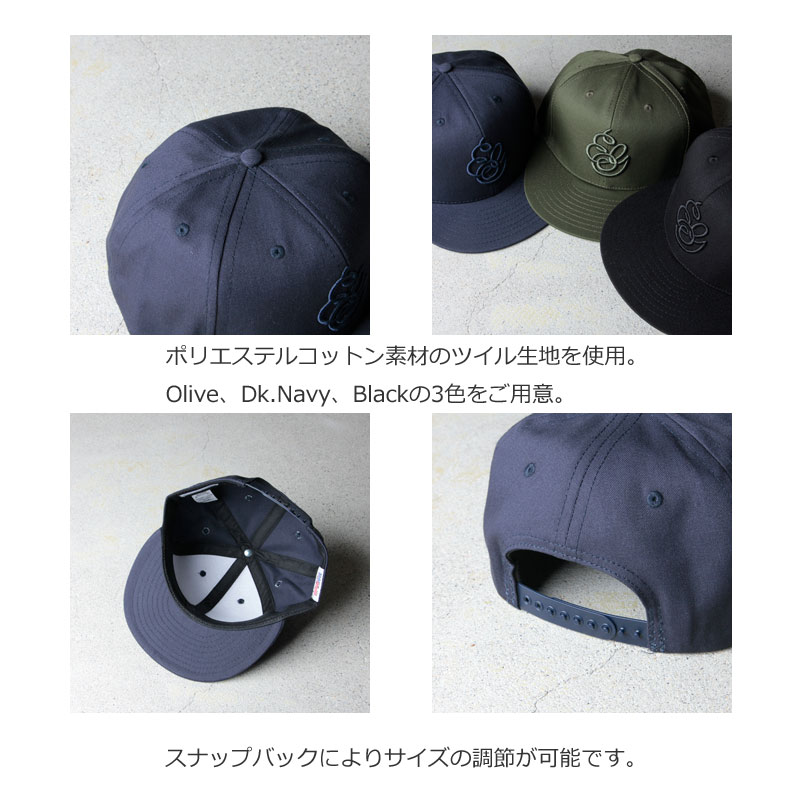 ENGINEERED GARMENTS(エンジニアードガーメンツ) Logo Baseball Cap - PC Twill