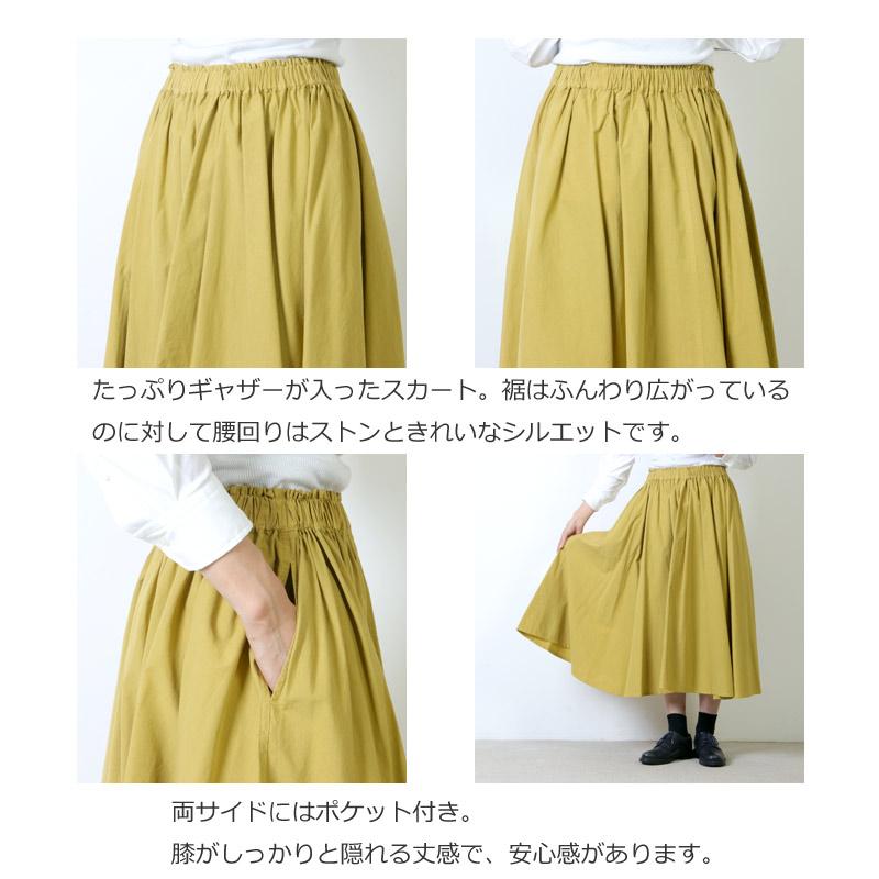 FACTORY(ファクトリー) コットン サーキュラースカート