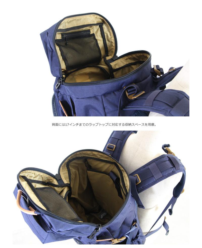 Ficouture(フィクチュール) BIG TRAVEL Back Pack