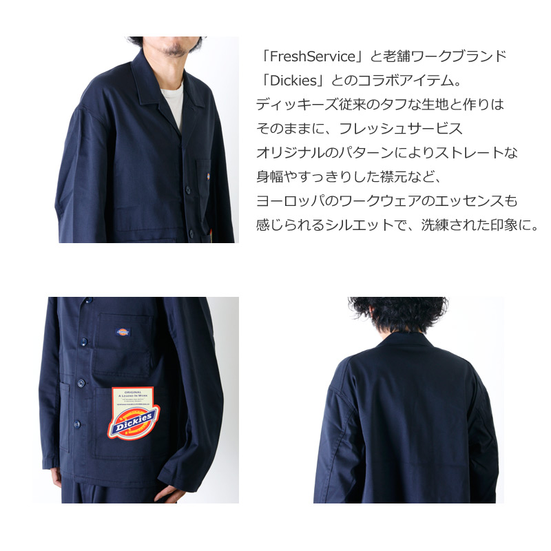 Fresh Service(フレッシュサービス) Dickies×FreshService Cover All