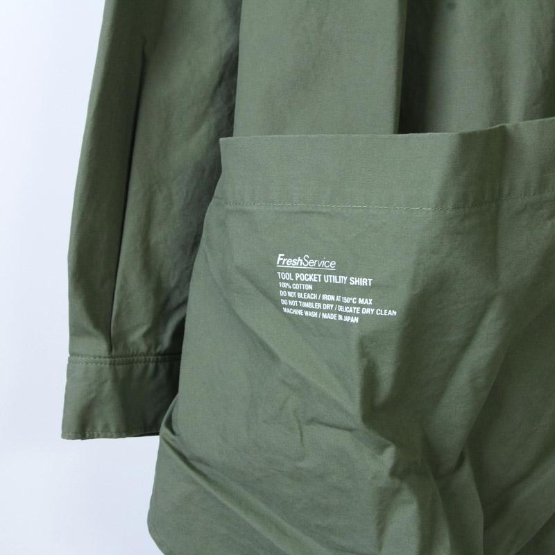 Fresh Service(フレッシュサービス) Tool Pocket Utility Shirt