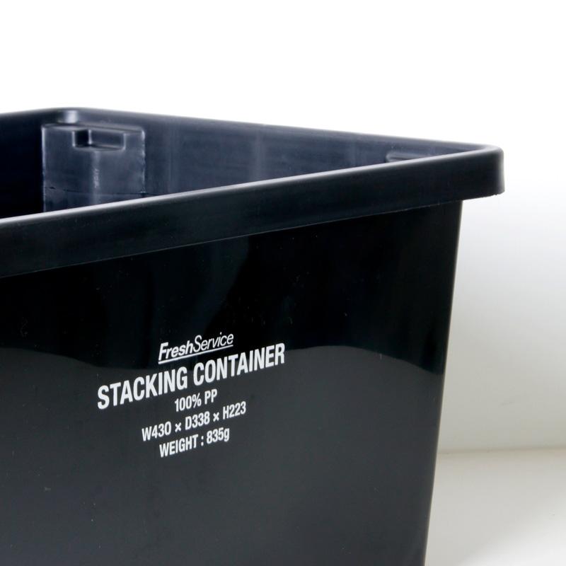 Fresh Service(フレッシュサービス) STACKING CONTAINER