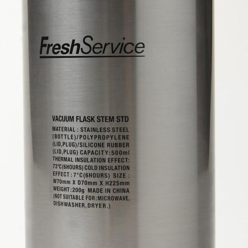 Fresh Service(フレッシュサービス) ×RIVERS VACCUM FLASK STEM