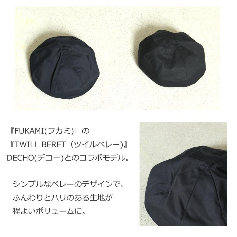FUKAMI(フカミ) TWILL BERET