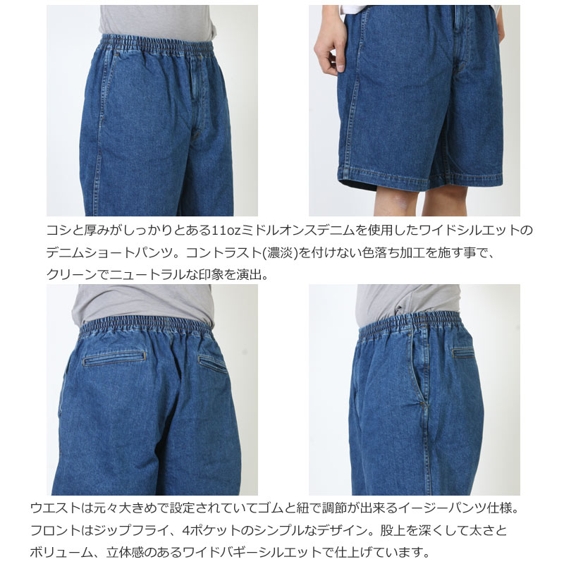 Graphpaper(グラフペーパー) Denim Baggy Shorts SX