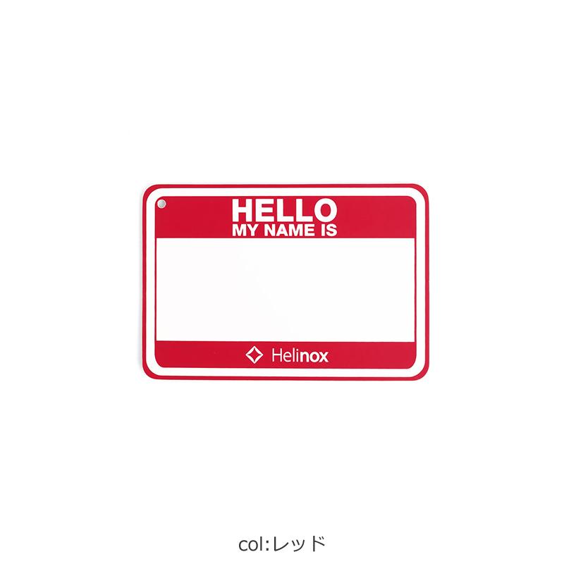 Helinox(ヘリノックス) Hello my name is パッチ