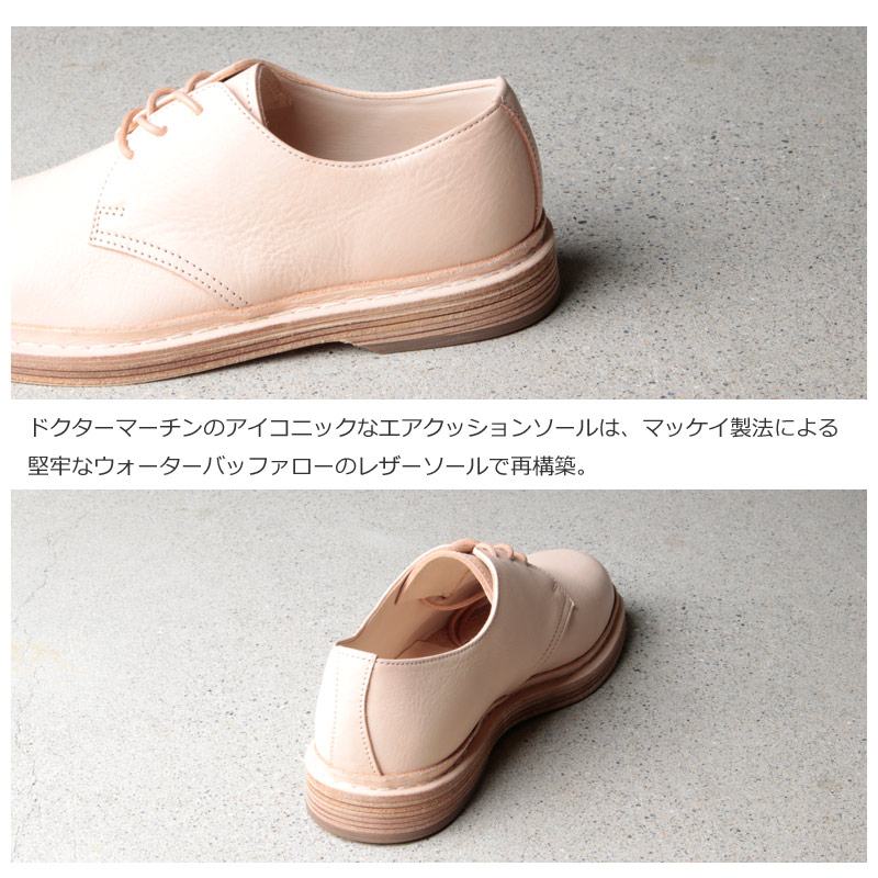 Hender Scheme(エンダースキーマ) manual industrial products 21