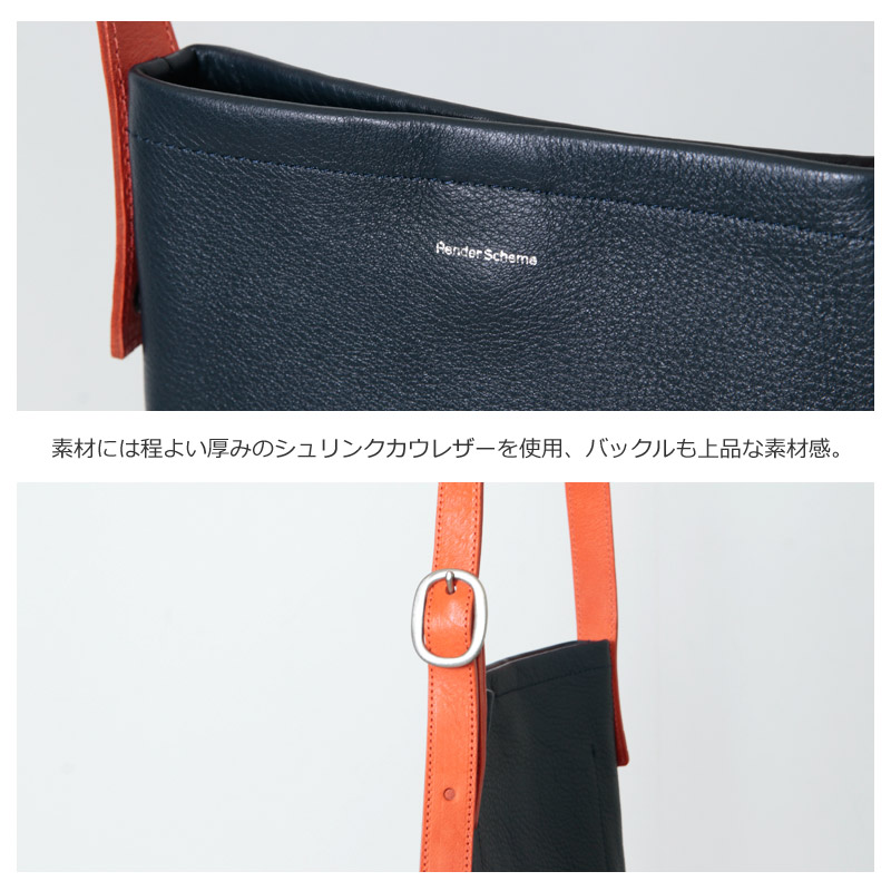 Hender Scheme(エンダースキーマ) one side belt bag small