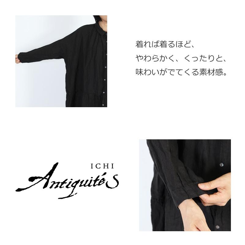 ICHI Antiquites(イチアンティークス) カラーリネンギャザーワンピース