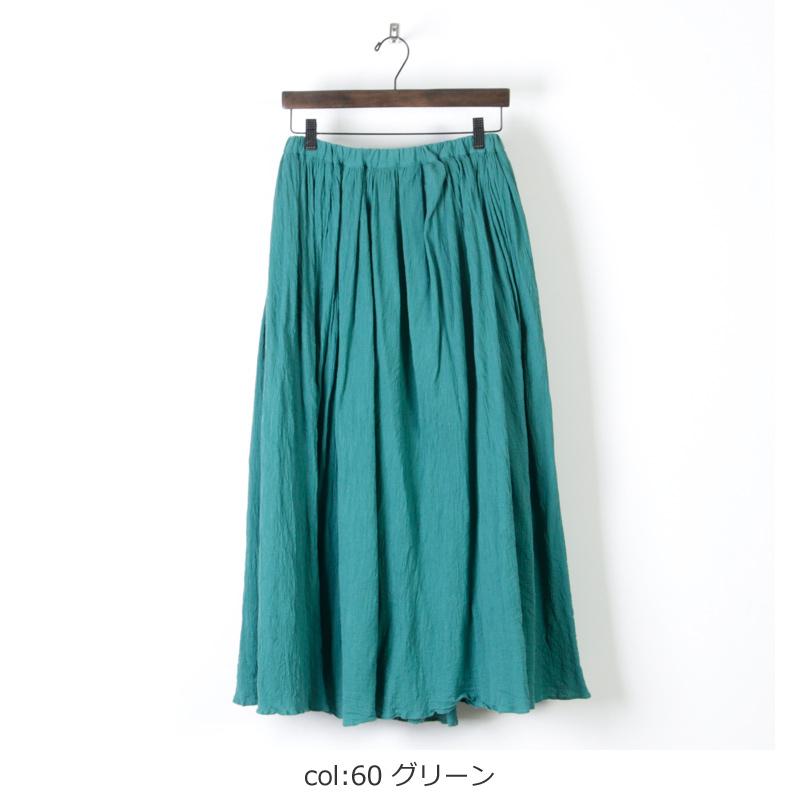 ina(イナ) ウエストゴムギャザースカート