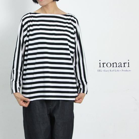 ironari(イロナリ) トレインディ