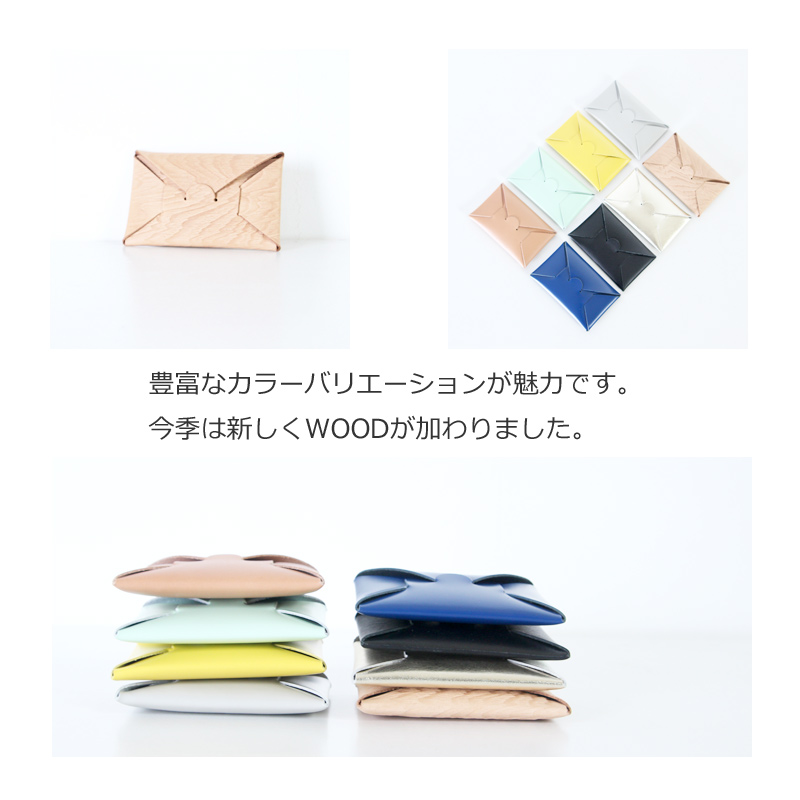 irose(イロセ) SEAMLESS CARD CASE