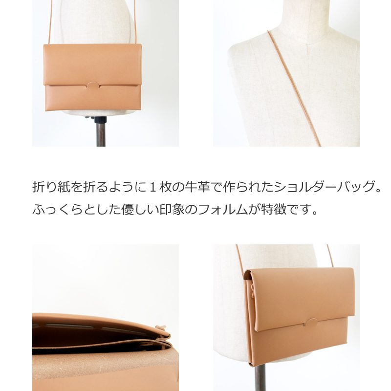 irose(イロセ) SEAMLESS SHOULDER CASE 01