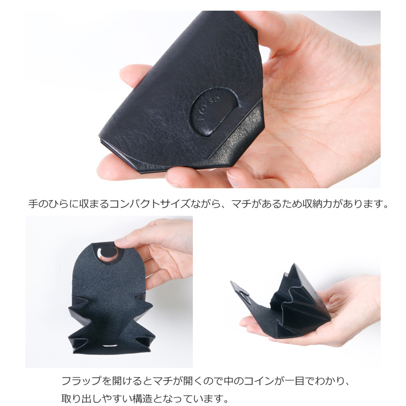 irose(イロセ) SEAMLESS COIN CASE