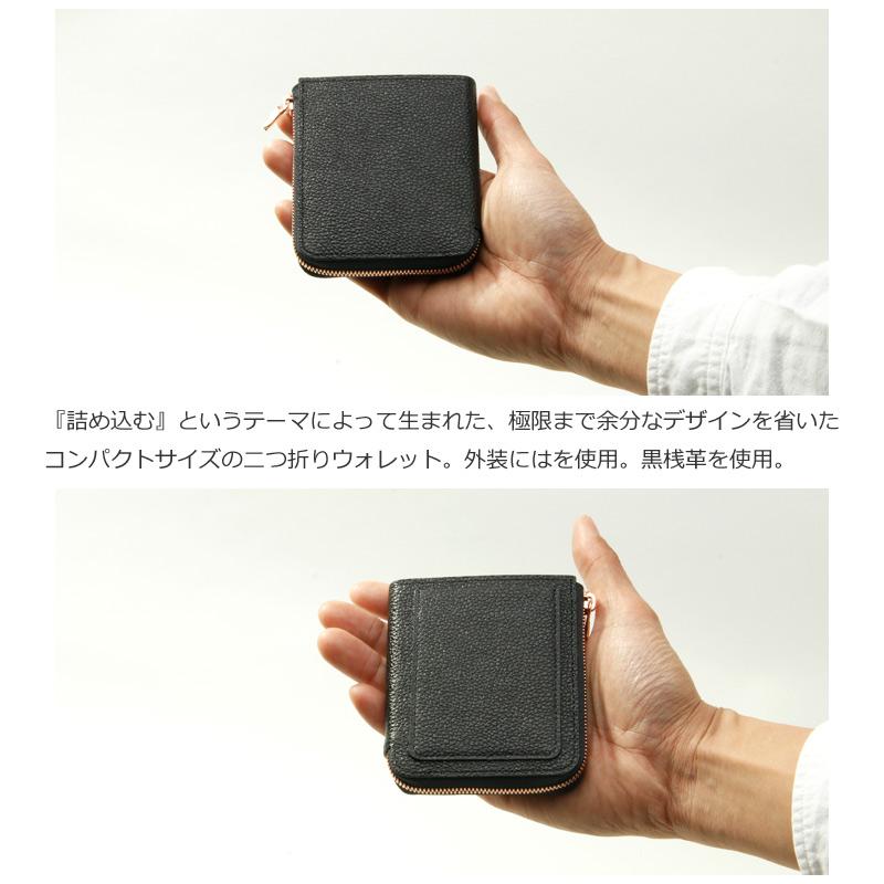 ITTI(イッチ) CRISTY VERY COMPACT WLT/黒桟革