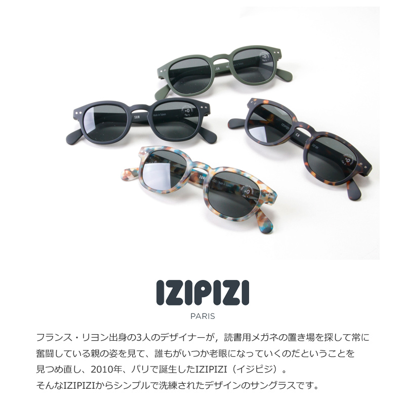 IZIPIZI(イジピジ) サングラス #C THE SQUARE SHAPE