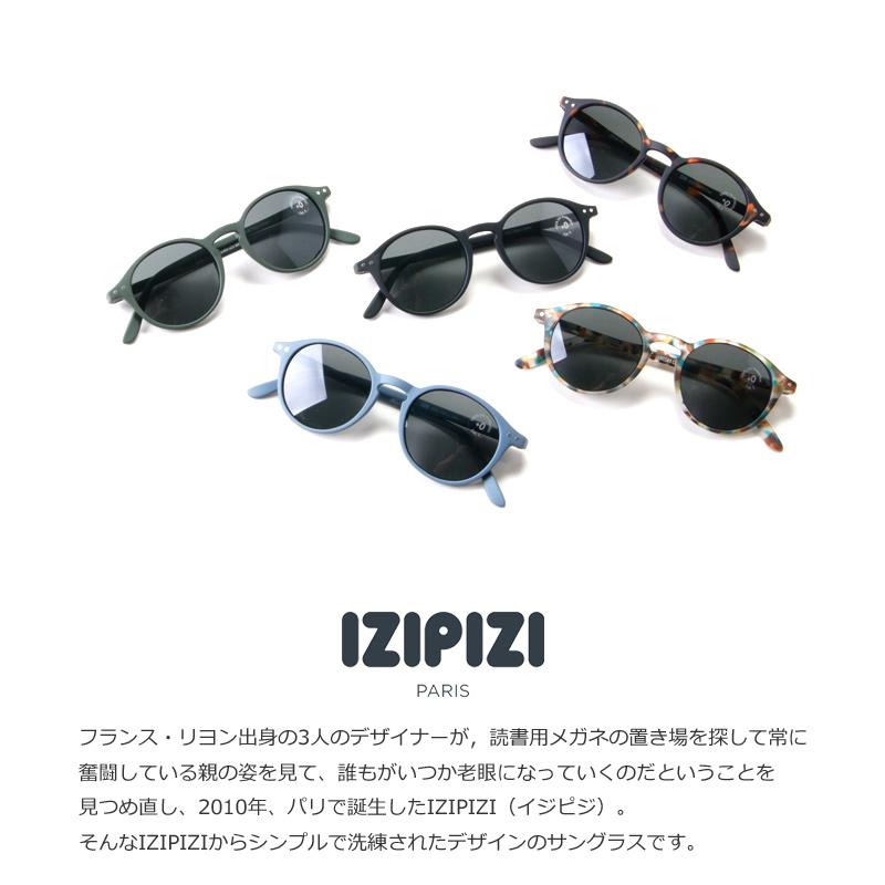 IZIPIZI(イジピジ) サングラス #D THE BIG ROUND