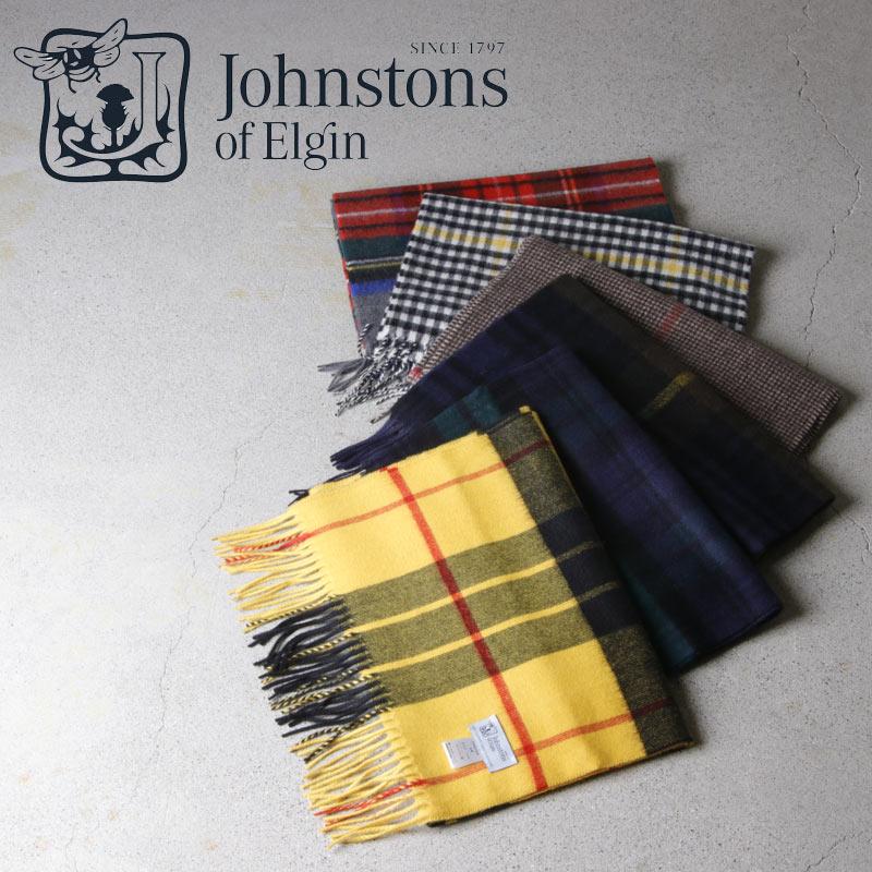 Johnstons (ジョンストンズ) cashmere stole / カシミヤストール