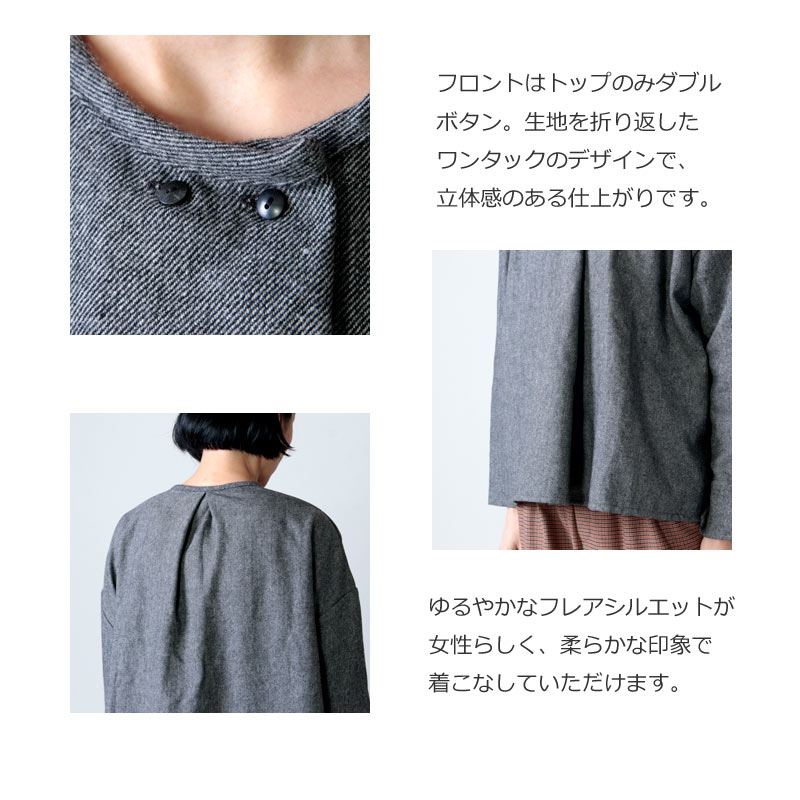 jujudhau(ズーズーダウ) DOUBLE BUTTON SHIRTS