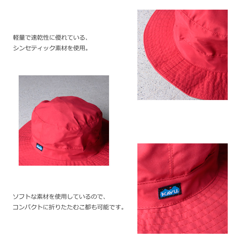 KAVU(カブー) Synthetic Bucket