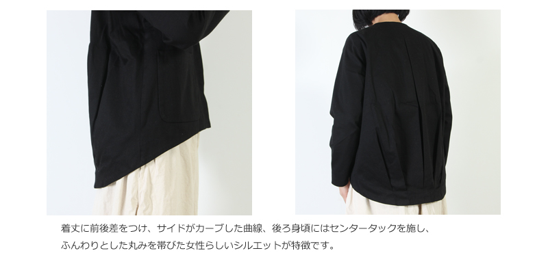 kelen(ケレン) Back Tuck Jacket Aiku
